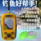 显示大小鱼中文操作200米远充电无线声纳鱼群探知器彩屏探鱼器