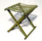 钓鱼折叠椅优惠价